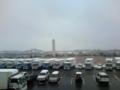 春日井市北部:まだ雪