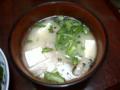 白味噌のお雑煮。