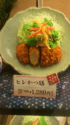 大阪でもヒレかつって言うなど。ヘレばっかりではない