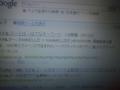 ラメルジーが好きでサラ金勤務の人のブログ…!!!!