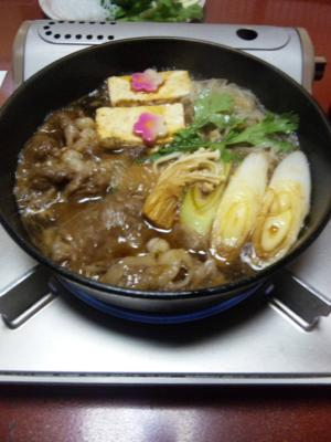 I HAD SUKIYAKI AT ASAKUSA IMAHAN ANNEX. IT WAS HIGH-GRADE BEEF,BECAUSE IT IS THE FRIST DAY OF TH