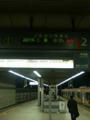 東京駅なう… 普通に帰宅…