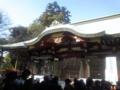 浅間神社なう