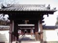 奈良 快晴の戒壇院
