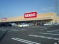 SENDOは本日から営業開始の模様