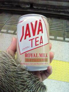 じゃヴぁてゐー。javaエンジニアご用達。ちなみにトム猫はジャカルタ