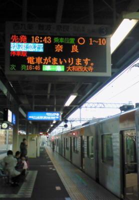 阪神尼崎なう、 近鉄の古市や西大寺に比べて増結に時間かかり過ぎ…