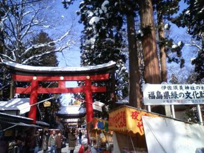伊佐須美神社でひまさんと家族の健康を祈ってきたぜ!