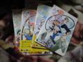 今日読んだ漫画「家族ゲーム」全5巻 発行:アスキー・メディアワークス