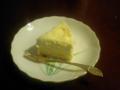 彼氏のお土産。チーズケーキ!