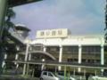 熊本空港なう