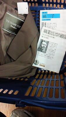 大船ブックオフなう。文庫二冊650円、ステンカラーコート1600円。収穫