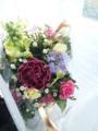 ベイビィのためにお花を頼んだよ  今から電車に乗って会いに行く  私