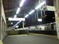 宇都宮駅なう