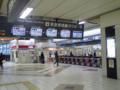 Today's Tokyu-Shibuya station.