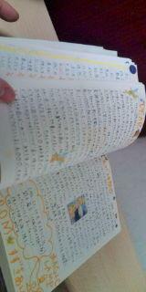 宝物発見したーーー 高校卒業時にみんなが書いてくれたノート。涙ち