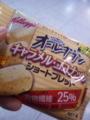 これうまい!!ショートブレッドクッキーってなんでこんなに美味しい