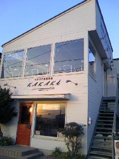 鵠沼橋のカフェに入る