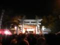 十日えびす@西宮神社なう。人が超いっぱいだー。