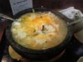 掻き混ぜる。スープを入れる。卵をといて入れてしばらく待っ たら完