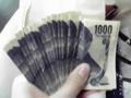 折りまくって財布に入れてた1000円札も半分以下の枚数に…でも全然無