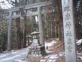 砥鹿神社奥の院 なぅ
