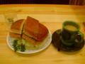 またもコメダ珈琲店。カツサンドを頼んでみました。正気ですかこのサ
