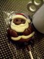クリスマスの残り物。帽子かじったら、ただのおじいさんになった 。