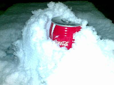 ぷち氷室。
