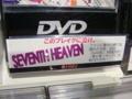 HMV 渋谷のコア過ぎる POP その 2  (twitter from DSC-G3) #DSCG3