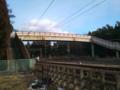黒田原駅北側200m程の所にある歩行者専用の跨線橋です。子供たちの通
