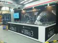 ヨドバシAkiba前にHYBRID W-ZERO3のイベント予定地的なのがある。