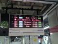 板橋へ移動中。東松山での人身事故で東上線が遅れているようです