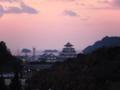 泊まれるお城 国民宿舎 湯浅城 デジカメで撮影 934SH モバツィ