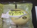 """今日のプリン。 新宿のサンクスで購入っと。プリン""""風味""""のお菓子(洋"""