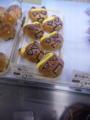 近所のパン屋さんでやってる節分フェアの鬼パンが何気に可愛い件につ