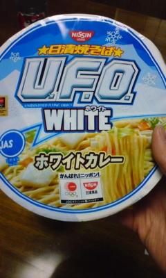 UFOホワイトカレー!