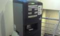 (再)イタリア文化会館のお釣りの出ないコーヒー販売機。イタリアらし
