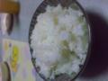 美味しいご飯 うまい米なんです。今夜は餃子がメインなんです。餃子