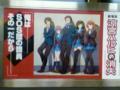 消失の広告。吉祥寺駅。