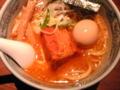 武蔵@新宿 味玉味噌らーめん。値段一緒なので大盛にしたが脂と角煮