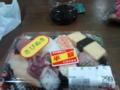 いよっしゃああああ久々に半額寿司get! 156円美味しいです^q^