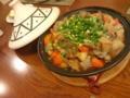 完成! タジン鍋で牛すじ煮込みw。