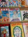 ファン歴25年、よしまさこ先生(@yoshimas)の漫画は、わたしのバイブルな