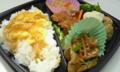 お弁当いただきまーす!香港菜館@伊勢丹(399円)