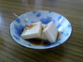 豆乳プリンなぅ〜