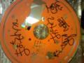 CD買ったらサインくれた。でも自分で集めて回って、と言われて素直に