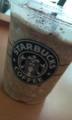 espresso cream frappuccino @ starbucks