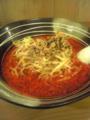 坦々麺、今日2軒目(写っ)
