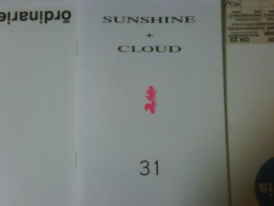 SUNSHINE+CLOUDのカタログが届いた。いつも楽しみにしております。